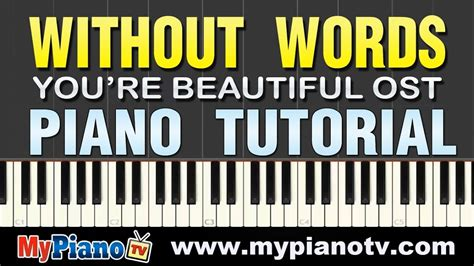 tutorial piano you re beautiful park shin hye without words 말도 없이 you re beautiful ost