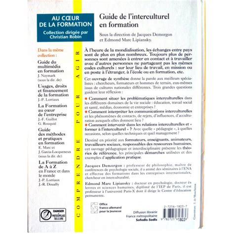 a cultural guide anglais 2091638838 guide de l interculturel en formation j demorgon e m lipiansky