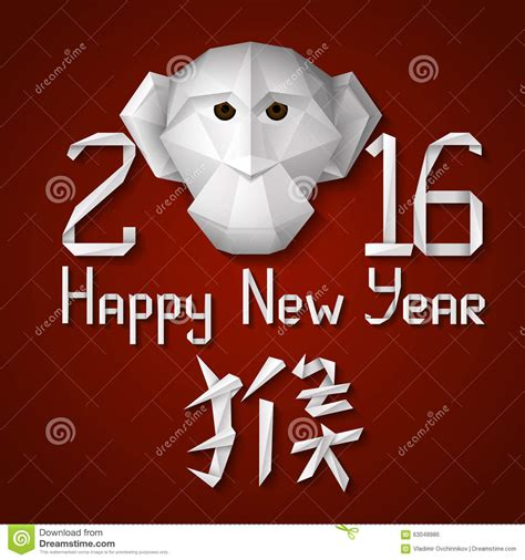 new year monkey origami new year s monkey stock vector image 63048986
