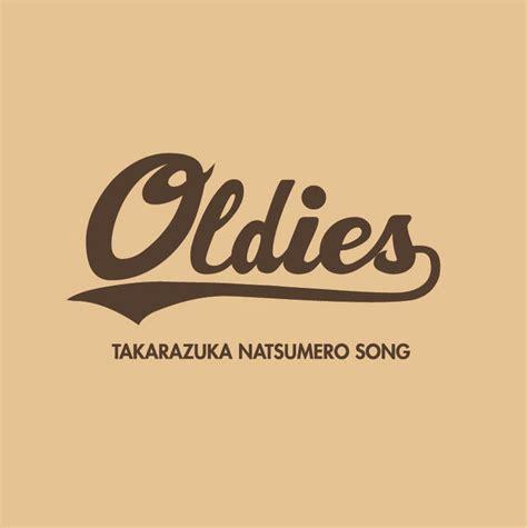 mp3 downloads free oldies music a to z yesasia oldies takarazuka natsumero song album dvd