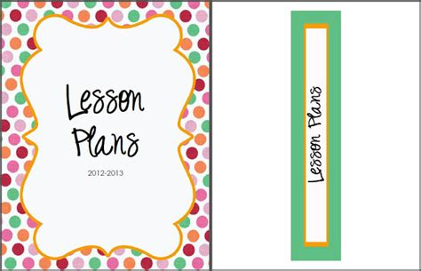 printable lesson plan cover page the real teachr creating a lesson plan book