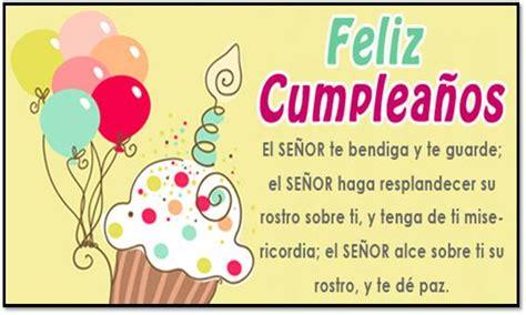 imagenes y frases de cumpleaños a un amigo dedicatorias especiales para cumplea 241 os felicitaciones
