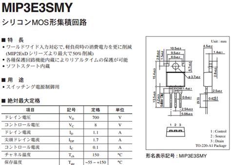 transistor w10nk80z transistor w10nk80z 28 images mip3e3smy datasheet pdf ipd panasonic d1762 datasheet 50v npn