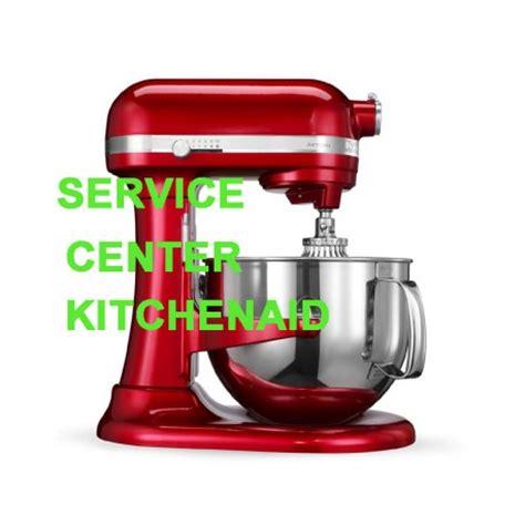 Kitchenaid Help Center Service Center Kitchenaid Mondial Shop Agm Diffusion