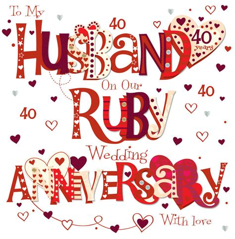 Wedding Anniversary Greetings Husband by Husband Ruby 40th Wedding Anniversary Greeting Card
