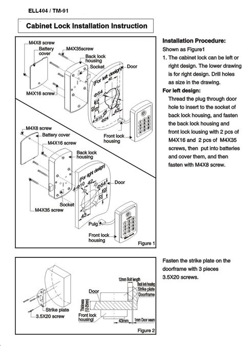 gladiator cabinet installation instructions file cabinet lock installation instructions cabinets