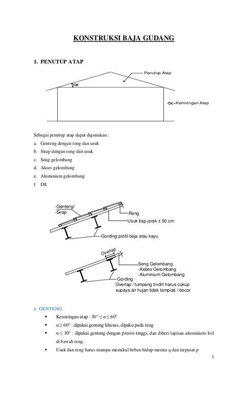 Sambungan Model Baut konstruksi gudang baja