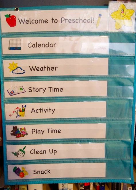 printable daily schedule for day care preschool getting started daily routine schedule free