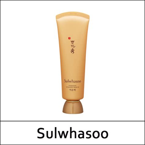 Sulwhasoo Overnight Mask 120ml Cp 650 sulwhasoo big sale 31 overnight vitalizing mask ex 120ml 여윤팩 52 000 won 8