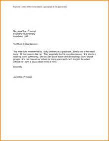 Exle Of Letter Of Recommendation For A 6 exle of a recommendation letter sle of invoice