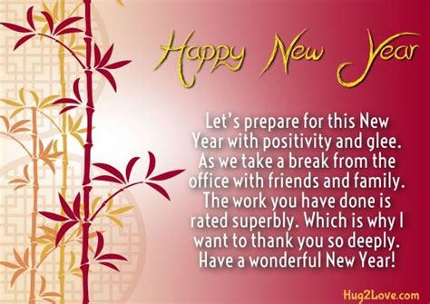 year wishes  staff employees happy  year quotes happy  year message quotes