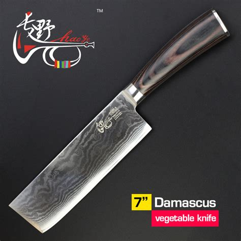 kitchen knives glamorous good quality kitchen knives aliexpress com buy 7inch vegetable knives chinese