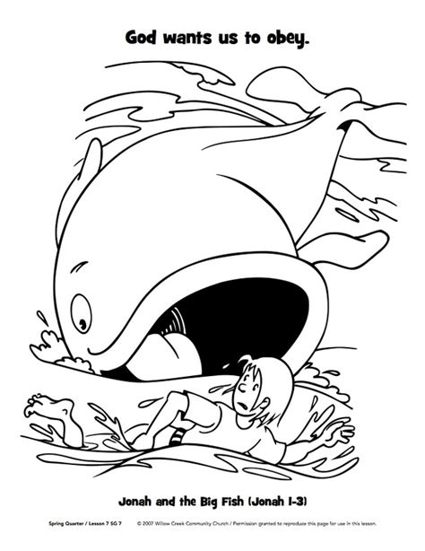 Big Fish Colouring Pages Jonah Coloring Pages