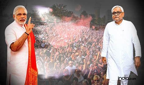 aaj tak bihar hindi samachar bihar assembly election results 2015 live streaming watch