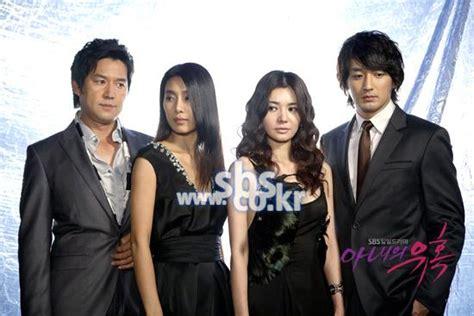 film drama korea cruel temptation sinopsis drama dan film korea temptation of wife