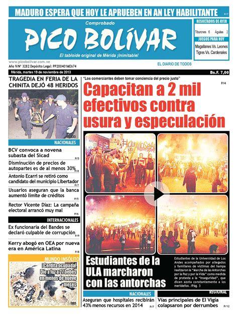 aumento de sueldo a docentes peru 2016 aumento de sueldo basico peru 2015 html autos post