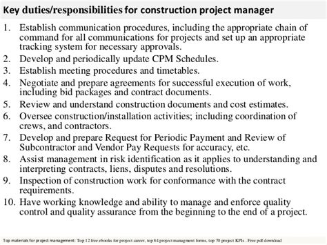 Construction Administrator Description by Construction Project Manager