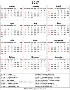 get printable calendar 2017 hindu calendar with tithi