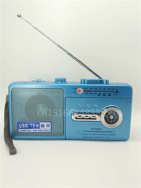 radio cassette recorder portable stereo cassette player recorder am fm