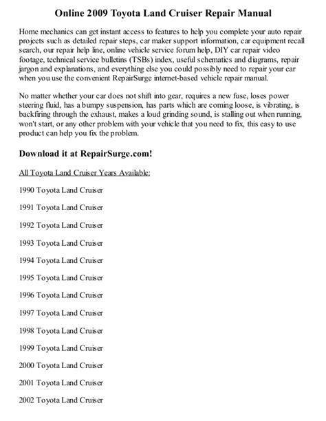 2009 toyota land cruiser repair manual online