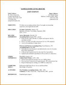 Resume Sle Entry Level Auditor Sap Qm Resume Library Resume Trade Resume Exles Contents Of A Resume Impressive Resume