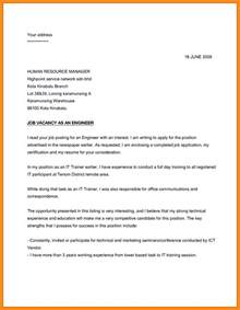 Application Letter Vacancy Exle 5 Application Letter For A Vacancy Mystock Clerk