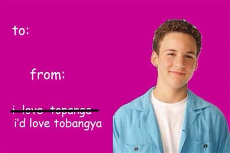 Sexy Valentine Meme - cory matthews card