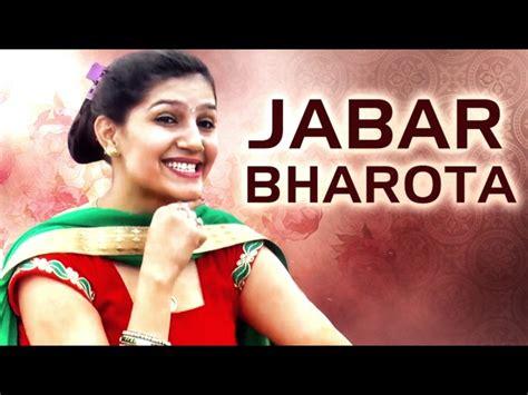 sapna choudhary new video song new haryanvi song jabar bharota sapna choudhary dance 2016