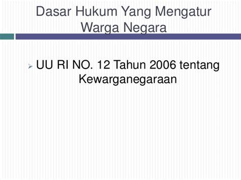 Undang Undang Ri No 17 Tahun 2008 Tentang Pelayaran dasar hukum yang mengatur warga negara