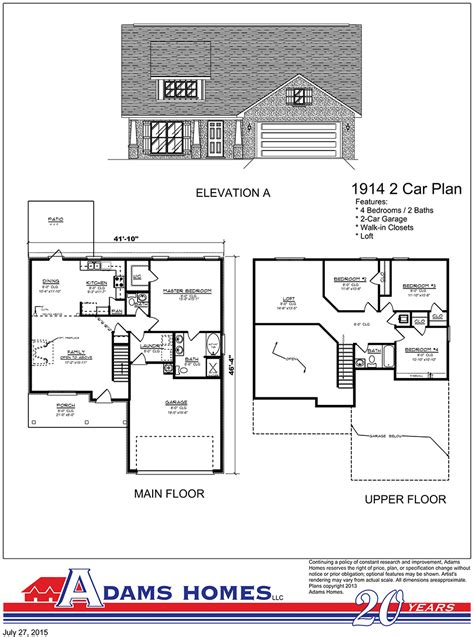 mississippi house plans roundhill adams homes