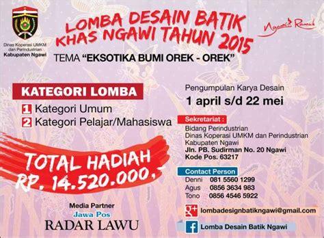 lomba design batik khas ngawi lomba design batik khas ngawi