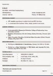 Resume Hobbies And Interests Examples Hobbies And Interests Cv Example