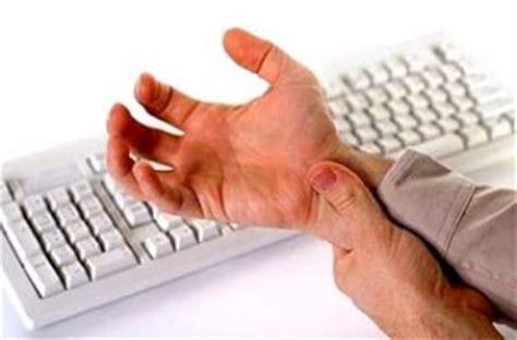 dolore parte interna ginocchio sinistro rimedi naturali contro il dolore la fototerapia