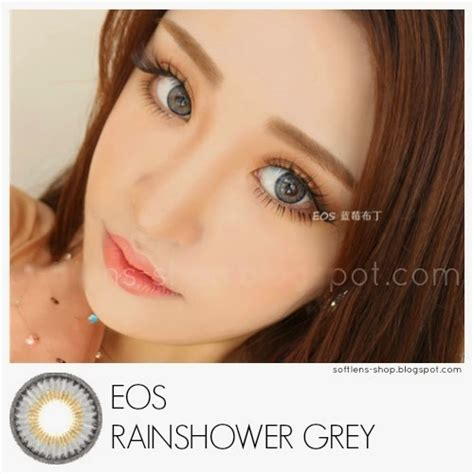 Ash Brown Softlens softlens eos rainshower dnuth softlens center