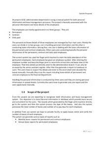 system proposal personal information amp leave management
