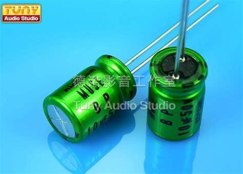 nichicon capacitor polarity nichicon bp capacitor 28 images japan 10pcs nichicon muse es bp 22uf 16v 22mfd audio