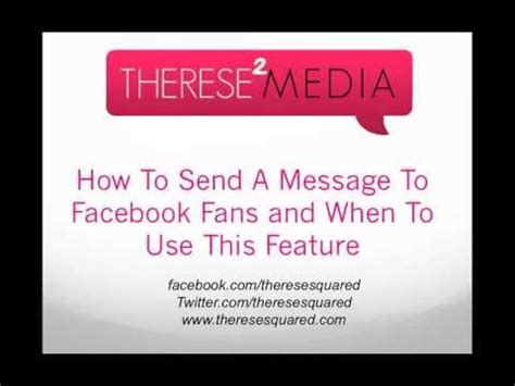 Sends A Message To Fans marketing how to send a message to all your