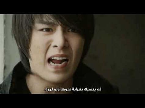 Film Korea En Arabe | pokigayo korean movie nineteen 19 arabic sub 6 7