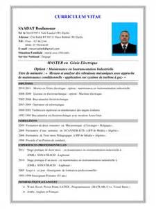 curriculum vitae resume sles pdf exemple cv word algerie cv anonyme