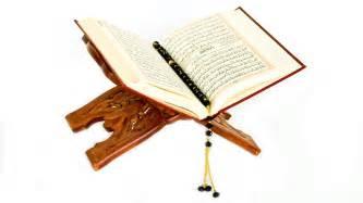 www quran quran albums all about al quran al karim