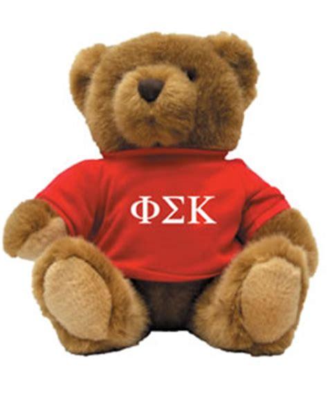 Psi Teddy Bears phi sigma kappa teddy spirit recognition