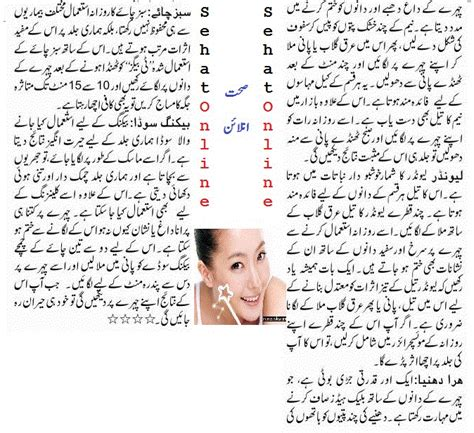canoes meaning in urdu comment enlever les traces d acn 233 internet