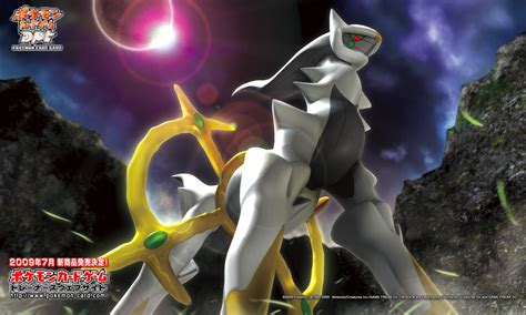 Shiny Arceus Giveaway - lvl 50 shiny genesect and arceus giveaway giveaways and services 5th gen wifi