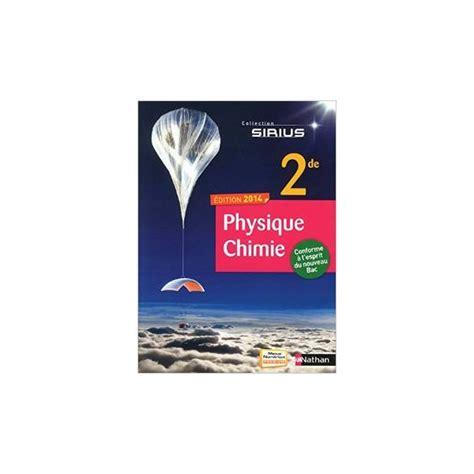 physique chimie 2de sirius 2091729027 sirius physique chimie 2de