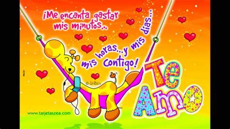 imagenes de feliz cumpleaños amor animadas feliz cumplea 241 os mi amor youtube