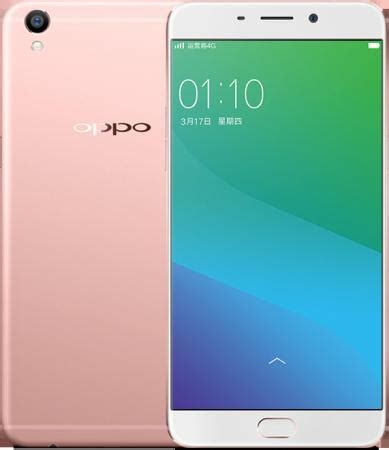 Oppo F1 Plus Gold 64gb 4gb oppo f1 plus 64gb 4gb gold price in india with offers
