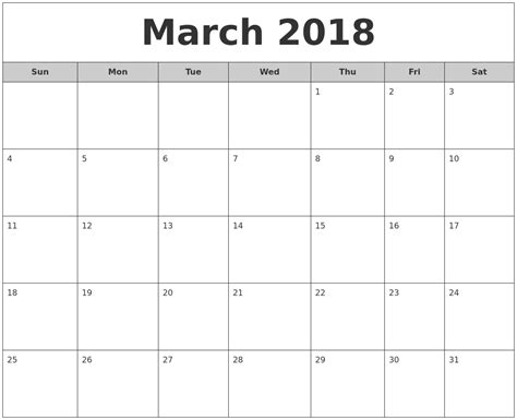 printable calendar 2018 monthly march 2018 free monthly calendar