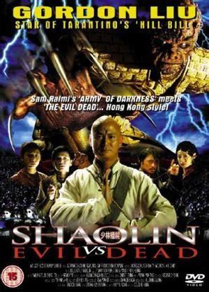 film shaolin vs evil dead rent shaolin vs the evil dead 2004 film