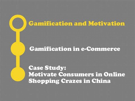 alibaba e commerce case study gamificatiom in e commerce