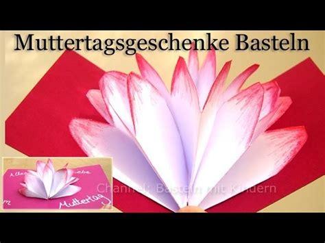 Muttertag Deko Basteln by Basteltipps Muttertag Basteln Muttertagsgeschenke